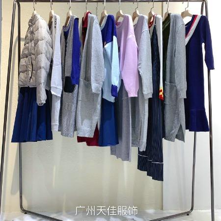 福州品牌折扣女装店 品牌衣服折扣网 服装走份批发靠谱吗