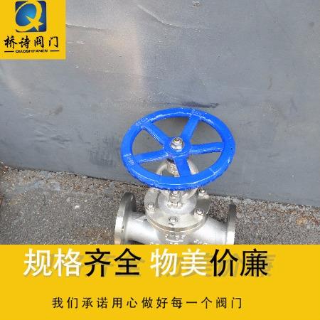 DN50不锈钢截止阀  316不锈钢截止阀 厂家直销 上海厂家大量现货 上海桥诗阀门