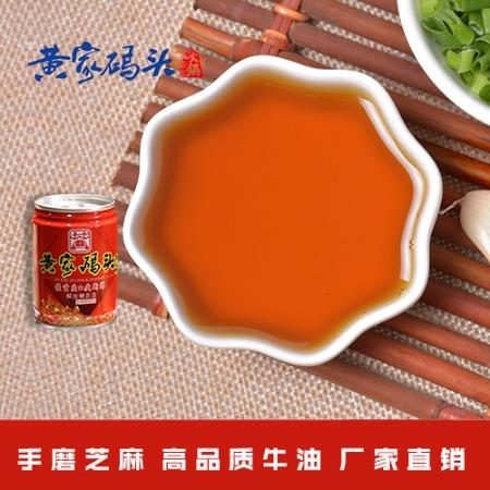 重庆火锅油碟芝麻油调和油罐装黄家码头火锅香油专用油碟65ml厂家批发