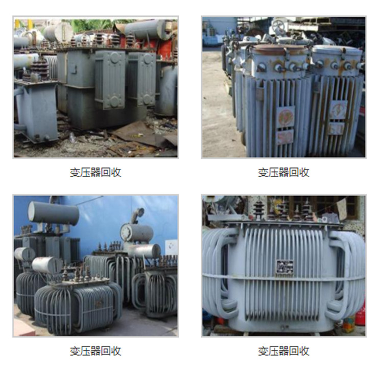 长兴旧变压器回收-长兴制药厂设备回收-锅炉