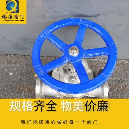 【上海桥诗阀门】DN100不锈钢截止阀 期待您的来电咨询性价比高直销活动批发代理