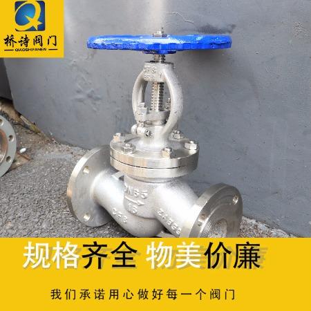 上海桥诗阀门 生产供应不锈钢截止阀 DN20不锈钢截止阀  厂家生产大量高品质不锈钢截止阀