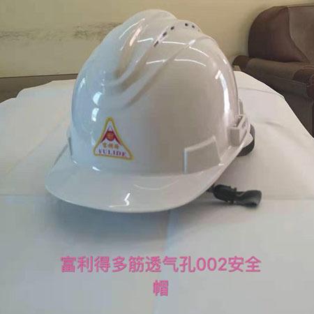 成都防摔安全帽 -安全帽厂家联系方式 -多筋透气孔002安全帽