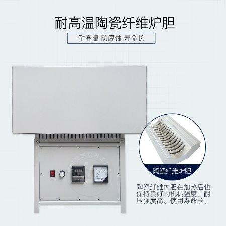 蓝途仪器 高温管式炉ZKL-10-60编程操控