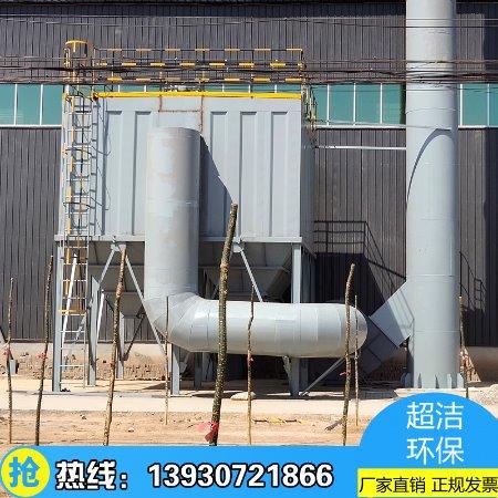 超洁厂家生产破碎机布袋除尘器 PPC128-2*4气箱脉冲除尘器 MC-96收尘设备