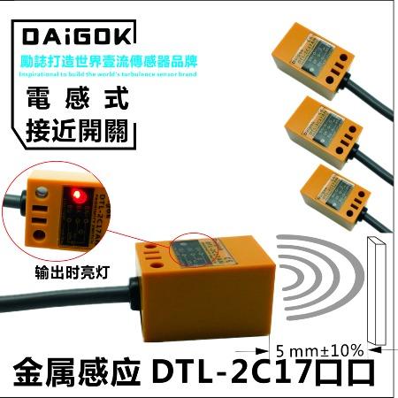 原装正品DAIGOK传感器TL-Q5MC1方形接近开关金属感应全系列