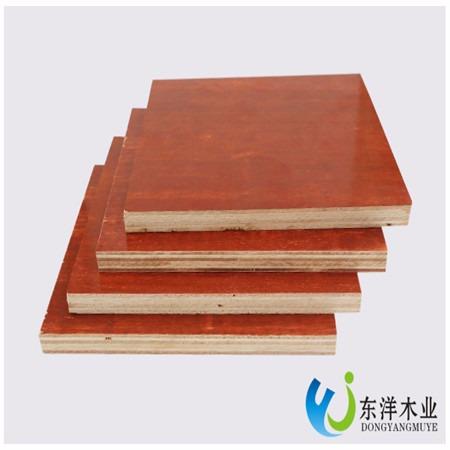 易建模板 建筑模板建筑模板厂家直销  建筑模板 建筑木模板 东洋木业