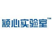 上海穎心實驗室設備有限公司