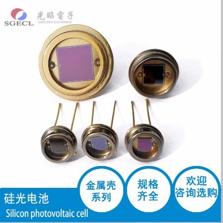 光昭电子 硅光电池传感器 硅光电二极管 环境光探测器 高速性光电二极管 照度传感器