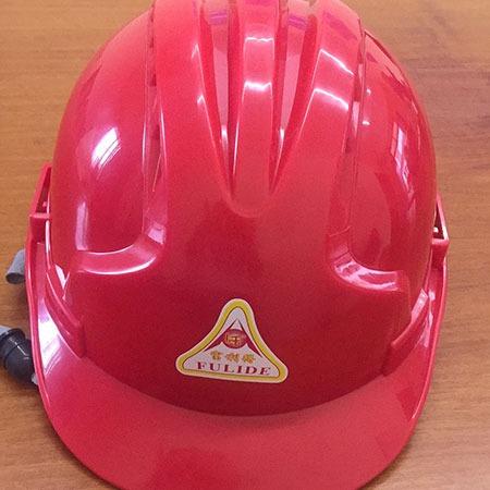 智能安全帽 富利得多筋透气孔002安全帽 气孔001安全帽 多筋安全帽