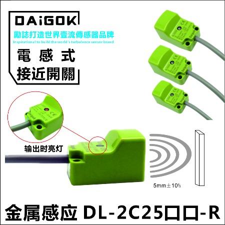 DAIGOK传感器方形接近开关金属感应全系列原装正品