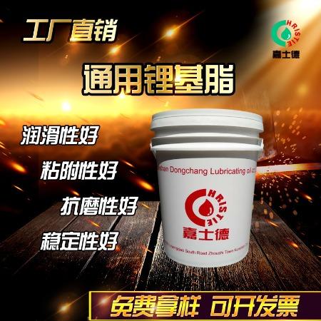 厂家供应 嘉士德EP00# 润滑脂 工业润滑脂 锂基脂现货批发