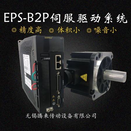 东菱ESP-B2P伺服电机驱动系统驱动器