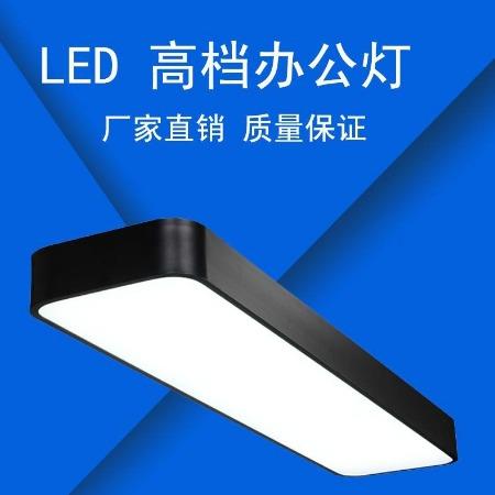 led办公灯吊线灯吸顶灯拼接办公室长条现代简约风格工程灯具