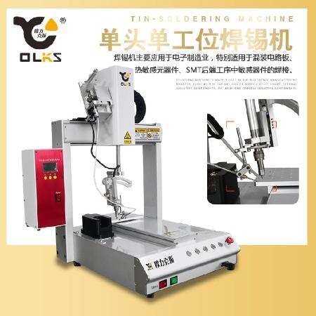 欧力克斯全自动焊锡机 PCB板焊锡机 电路板焊锡机设备