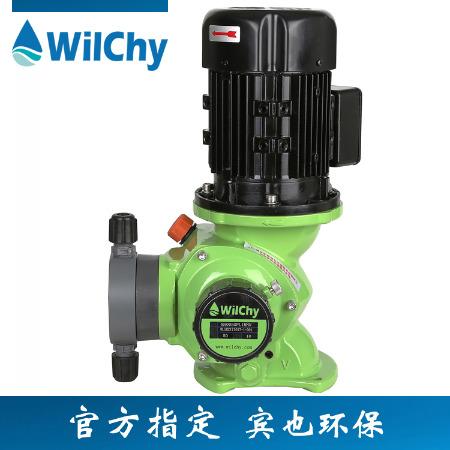 WilChy机械隔膜计量泵MA0002水处理精品加药泵
