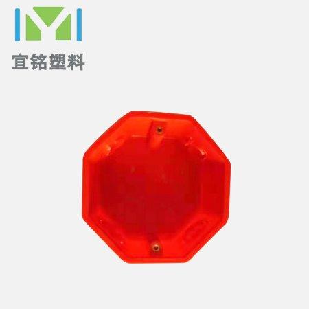 塑料加工厂家直销  电工管件PVC转换八角形接线盒