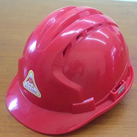 富利得透气安全帽  安全帽  电力施工透气安全帽   工地施工透气安全帽