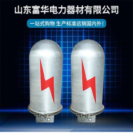贵州六盘水专供adss24芯光缆接头盒 铝合金帽式接续盒厂家 电力光纤接线盒 电力金具