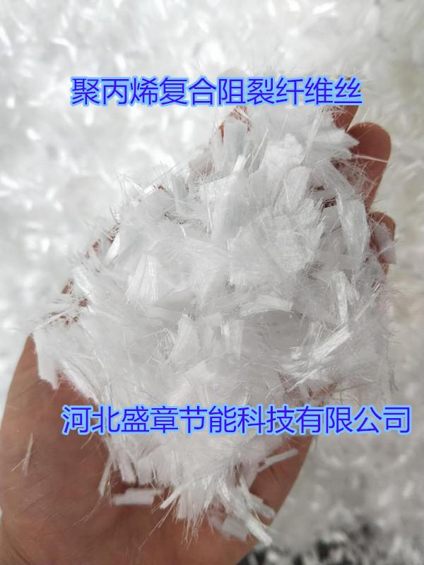 聚丙烯纤维品牌 河北盛章聚丙烯纤维生产厂家