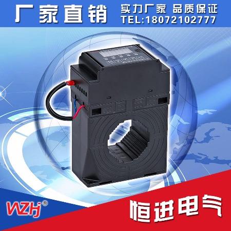 恒进电气  组合式  电气火灾监控器 探测器 系统 485认证总线