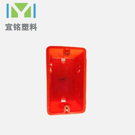 厂家直销  电工管件PVC转换插座长方形接线盒 专业加工UPVC.cpvc材料