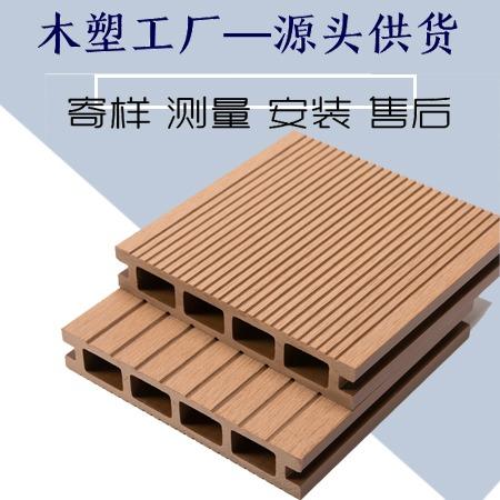 木塑地板江苏园林专供 防腐防水抗压 户外地板