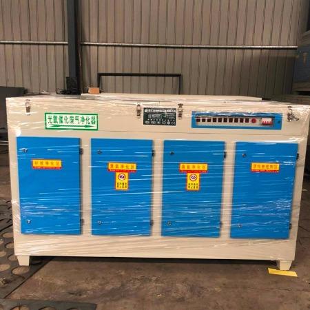 国威 厂家直销 注塑车间废气处理光氧活性炭一体机设备 光氧净化器