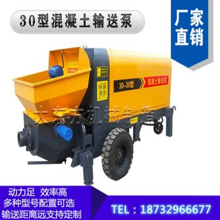 【大东方机械 】柴油机混凝土输送泵 细石泵 护坡专用混凝土输送泵 可打1-3石子泥土输送量大