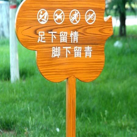 明思克定制定制各样式花草提示牌 河南草坪牌绿化牌价格