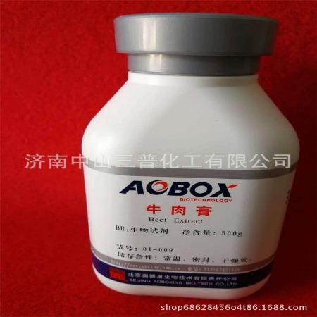 酵母浸粉批发 北京奥博星 生物试剂 BR250g 培养基原料供应批发