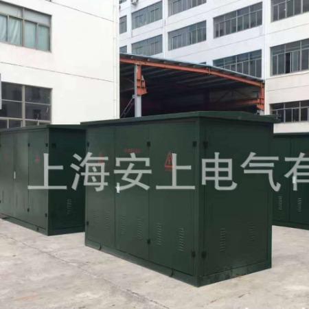 上海安上 厂家供应一进三出带开关电缆分接箱10KV全绝缘带插拔头电缆分支箱