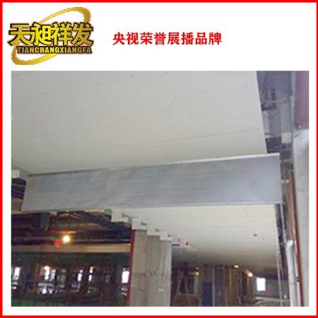 硅膠布擋煙垂壁 擋煙垂壁 擋煙垂壁定制