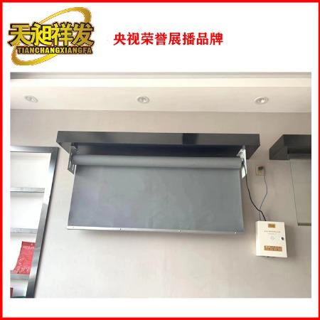 电动挡烟垂壁 挡烟垂壁 电动挡烟垂壁价格
