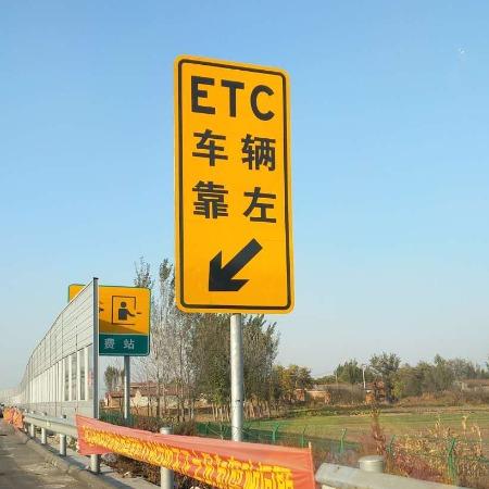 孟村交通标志牌厂家 孟村铝制交通标志牌 反光交通标志牌 公路交通标志牌 指示牌警示牌铝牌 三角牌