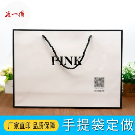定制手提袋 南京专业定制纸质手提袋
