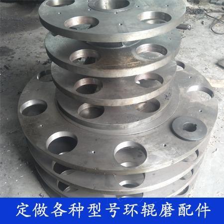 生产超细磨粉机配件 超细磨支架 型号齐全  库存充足