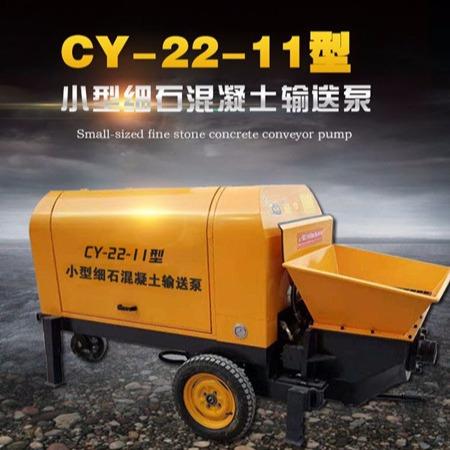 厂家主营二次构造柱泵混凝土输送泵小型混凝土拖泵质保三年