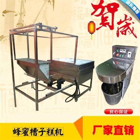 槽子糕机器食品厂专业设备槽子糕机厂家直销质保一年