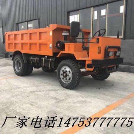 全新矿山专用自卸车 农用四驱车四不像 工地拉混凝土大马力拖拉机