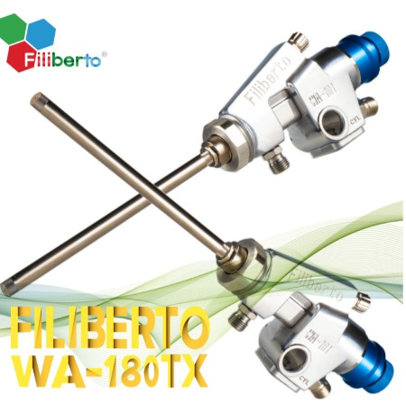 美国菲利贝托FilibertoWA-180TX  长杆内壁直角喷枪 自动喷漆枪 自动油漆喷枪