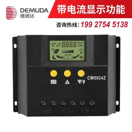 太阳能控制器60A12/24V自动识别  PWM智能照明控制器 厂家直销