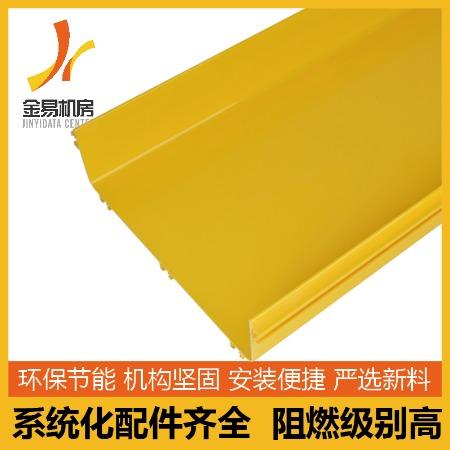 360*100mm光纤槽道表面光滑无毛刺 优质全新阻燃塑料尾纤槽铝合金走线架