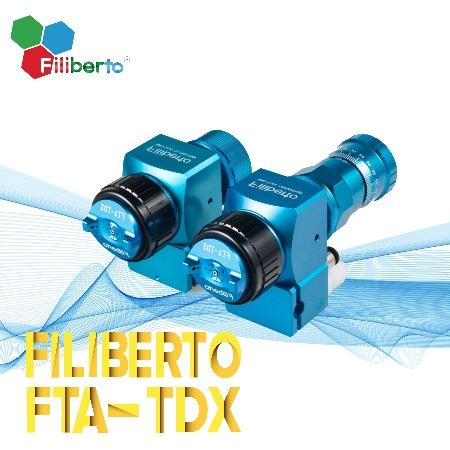 美国菲利贝托Filiberto FTA-TDX 蓝枪 低压高雾化自动喷枪   uv光油喷枪