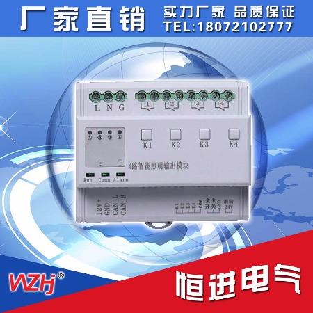 恒进电气火灾 智能照明系统智能照明 系统厂家