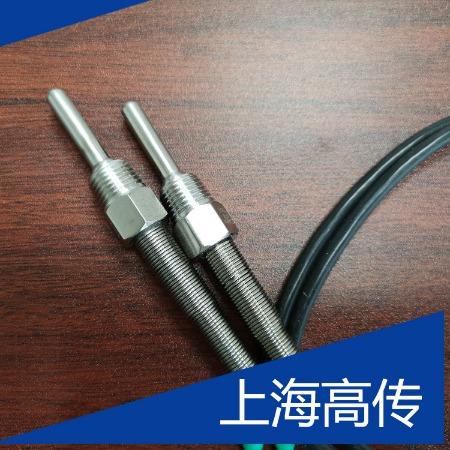 供应温度传感器 高精度防水探头冰箱温度传感器价格优惠 欢迎广大友商选购 上海高传
