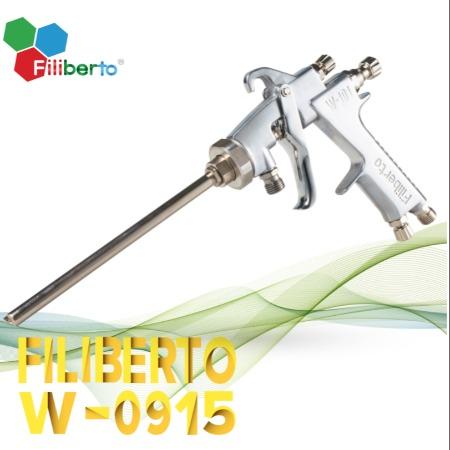 美国菲利贝托FilibertoW-0915  长杆内壁片角喷枪  手动长杆喷枪 uv光油喷枪