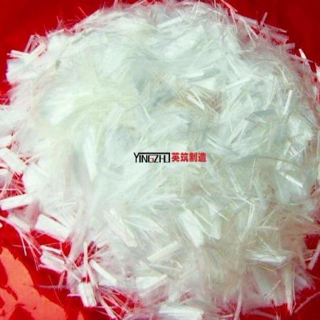 重庆钢纤维 钢纤维厂家 钢纤维价格批发 聚丙烯纤维