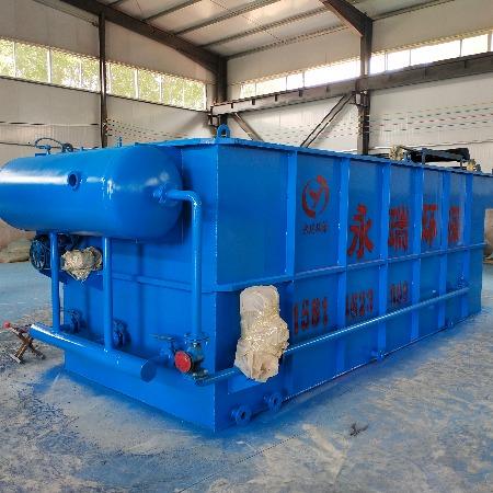 印染污水处理设备 气浮机设备厂家 污水处理设备生产商