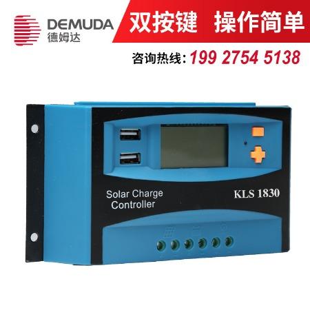 太阳能控制器30A12V24V太阳能光伏路灯智能照明系统充电控制器 厂家批发
